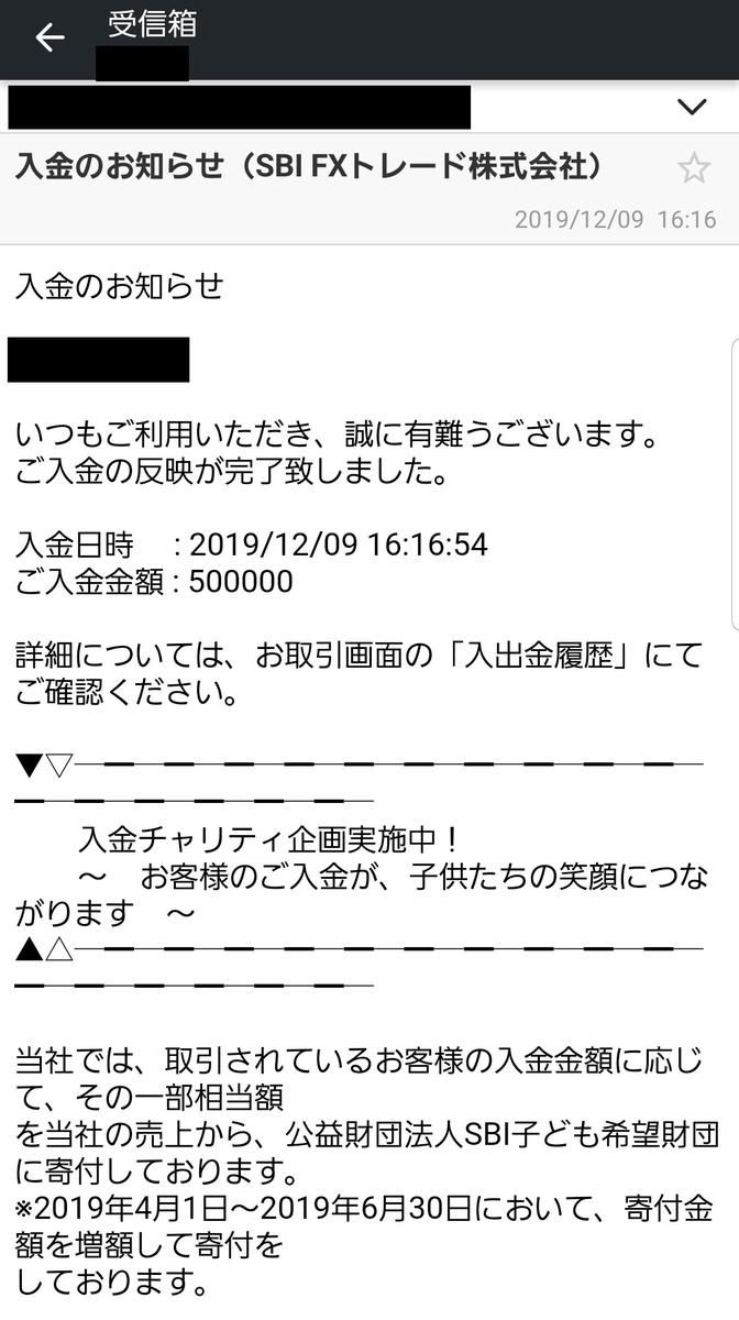 f:id:suma-T:20191210234354j:plain