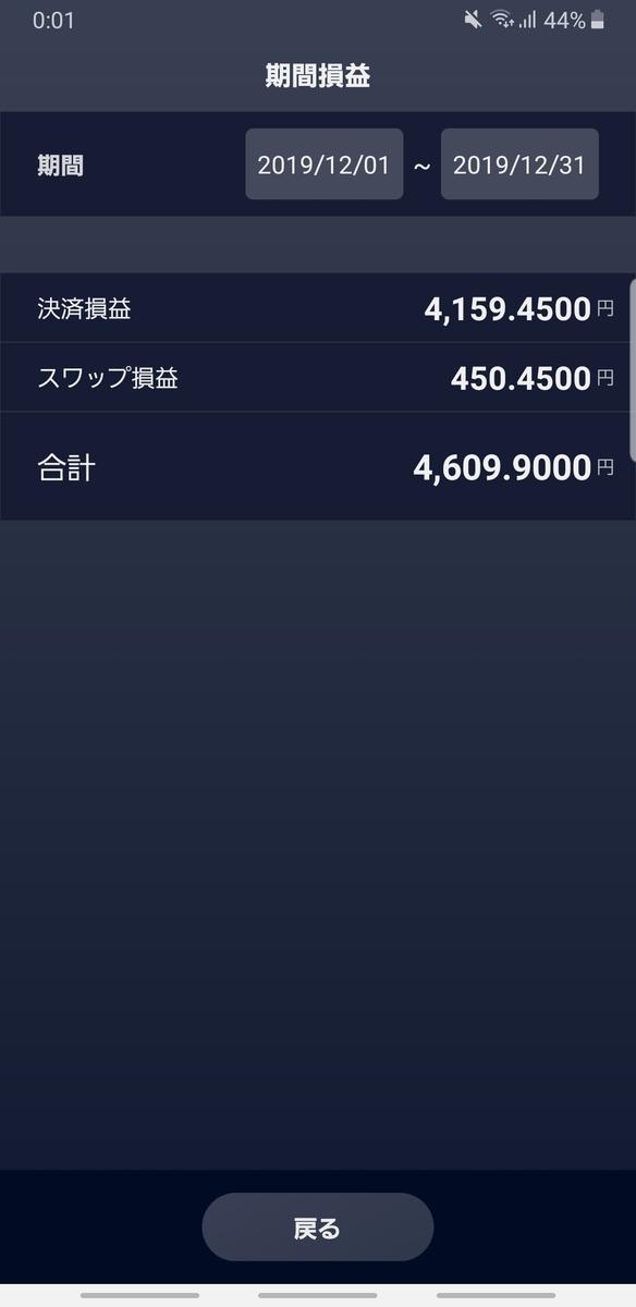 f:id:suma-T:20200104001749j:plain