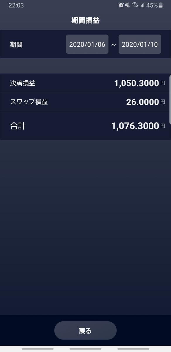 f:id:suma-T:20200113101646j:plain