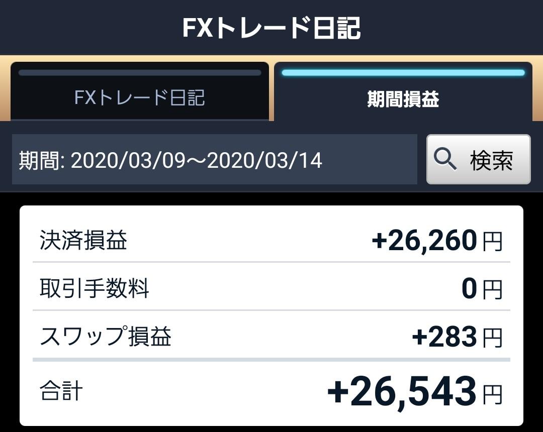 f:id:suma-T:20200315220756j:plain