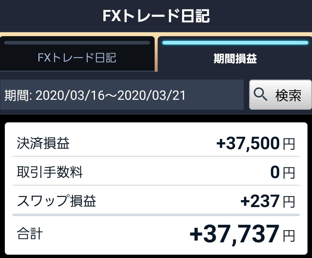 f:id:suma-T:20200322170426j:plain