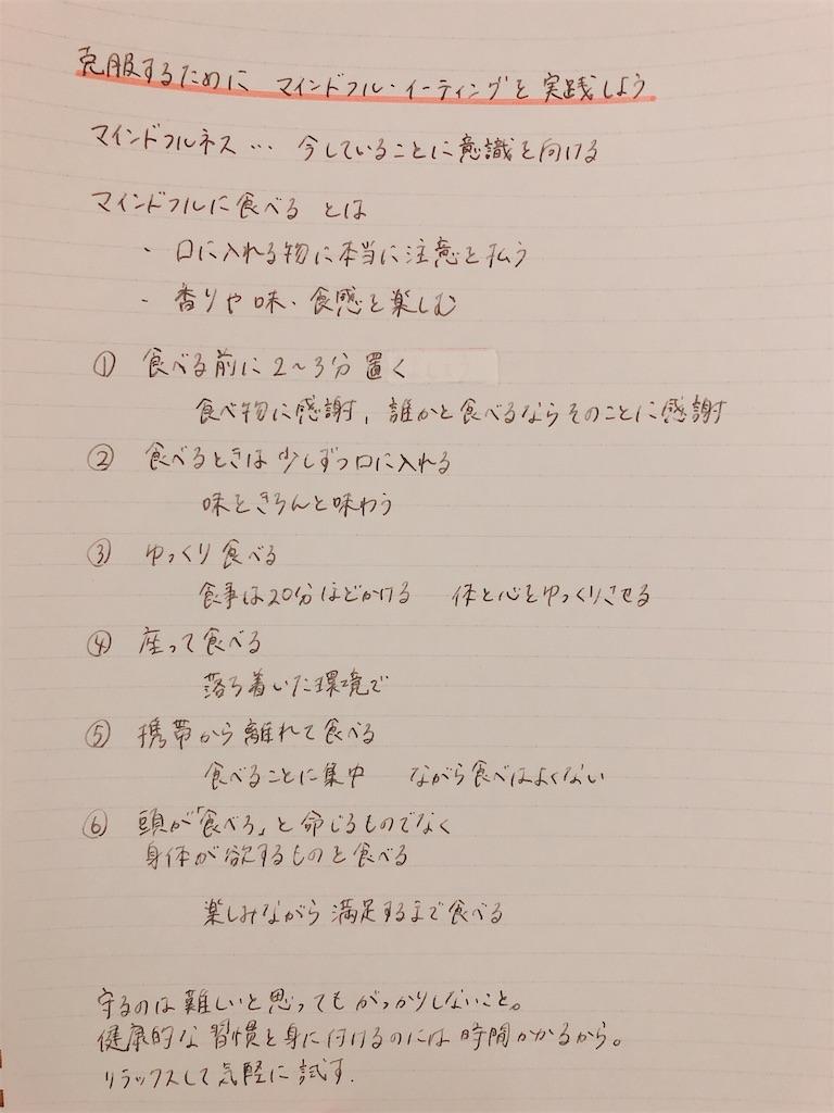 f:id:suma_iru:20191004090548j:image