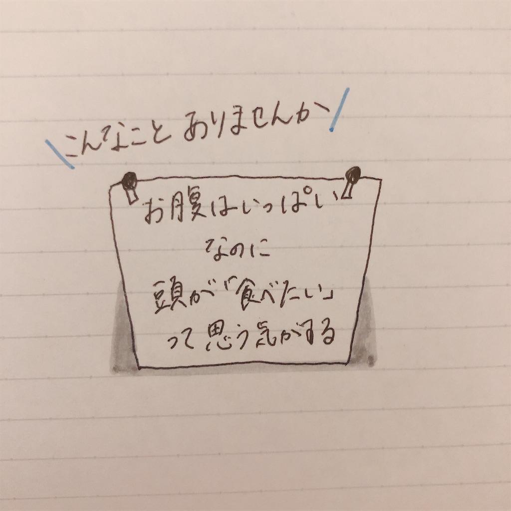 f:id:suma_iru:20191005141404j:image
