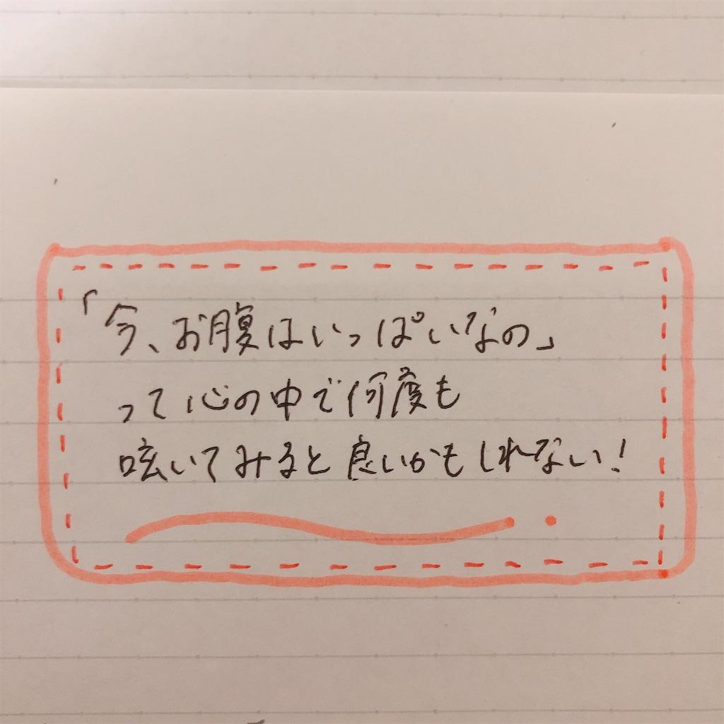 f:id:suma_iru:20191005141416j:image