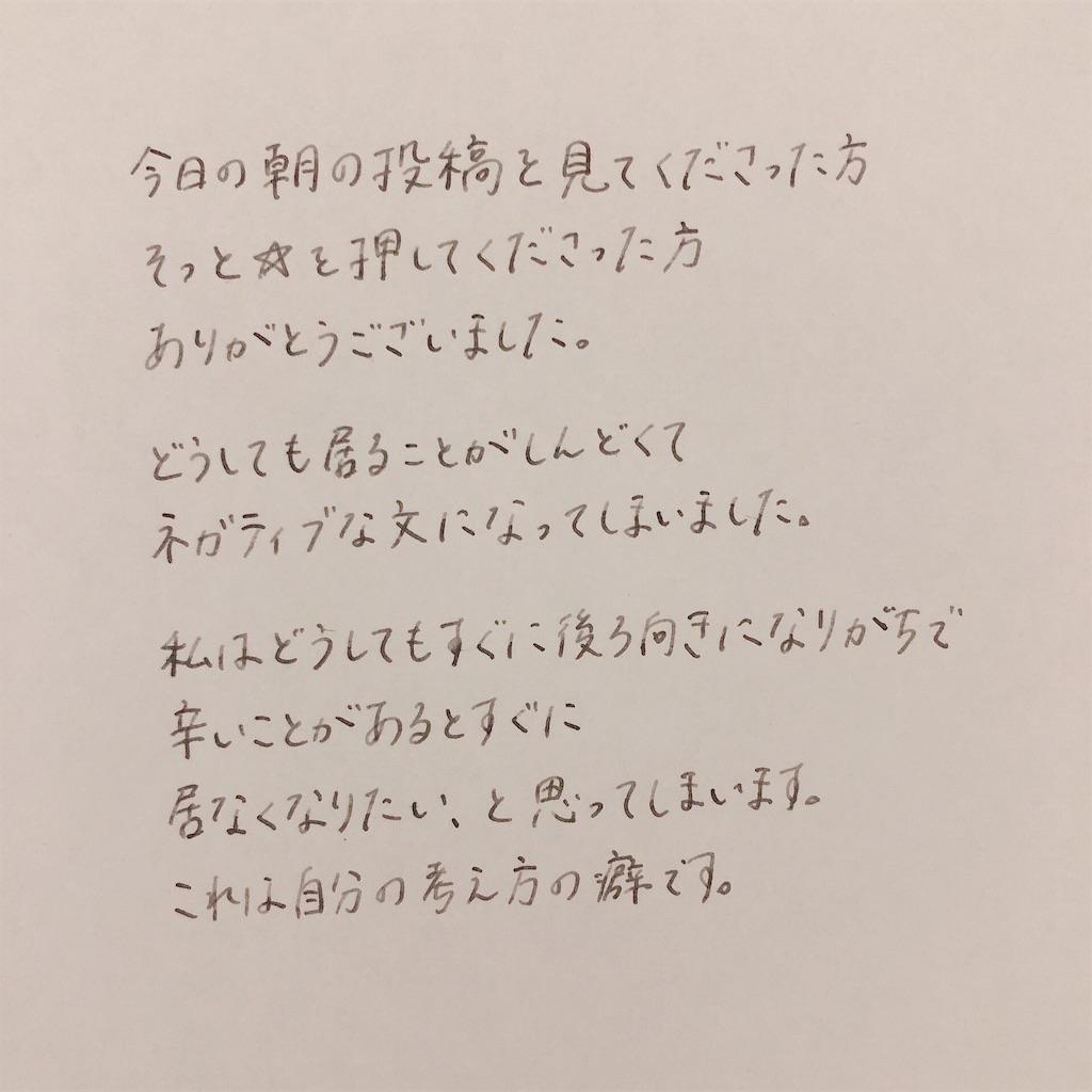 f:id:suma_iru:20191008175140j:image
