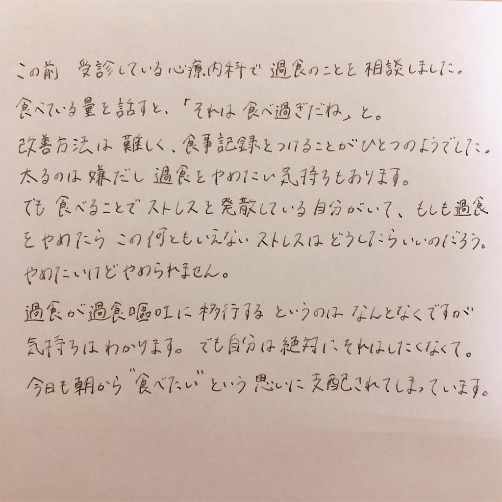 f:id:suma_iru:20191029075950j:image