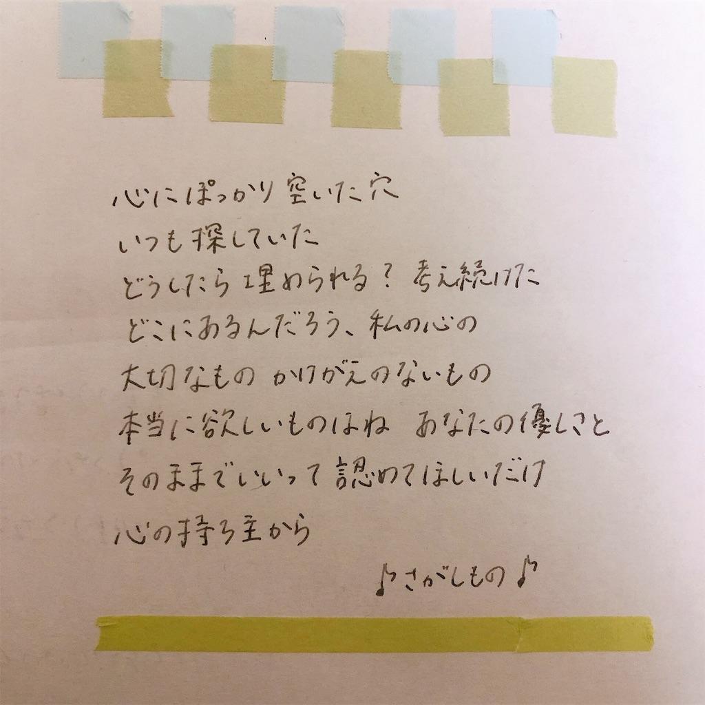 f:id:suma_iru:20191102172742j:image