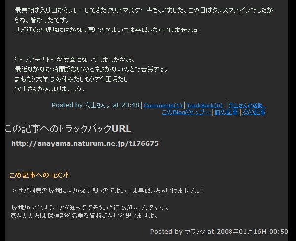 f:id:sumaapu0:20180908113334p:plain
