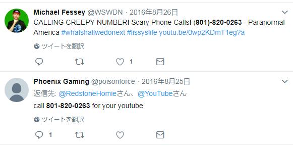 f:id:sumaapu0:20181118114027p:plain