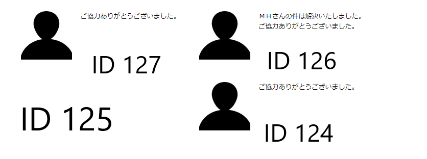 f:id:sumaapu0:20190801134519p:plain