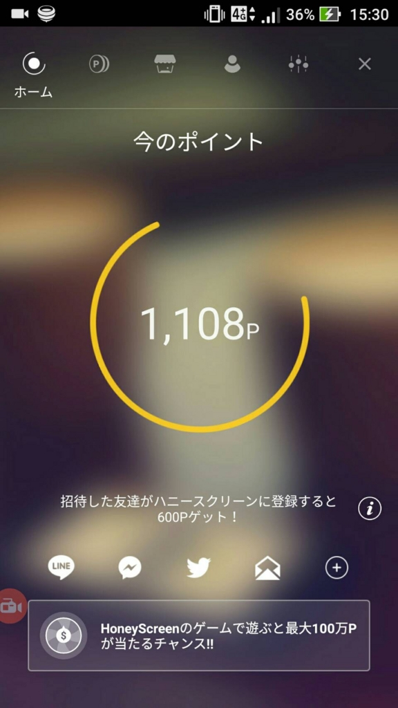 f:id:sumabiani:20170422154350j:plain