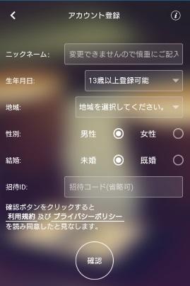 f:id:sumabiani:20170422161139j:plain
