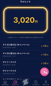 f:id:sumachalle:20200613102525j:plain