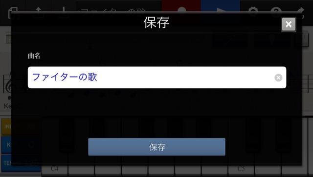 f:id:sumachalle:20200723102747j:plain