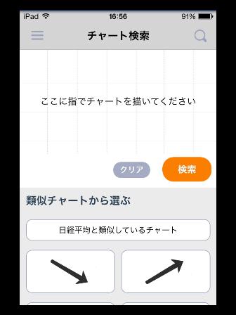 f:id:sumachalle:20200924104258p:plain