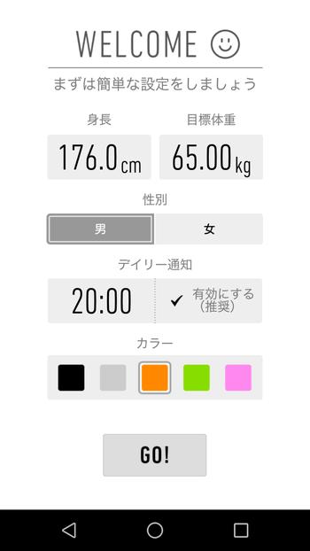 f:id:sumachalle:20201001103756p:plain