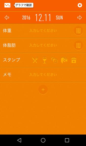 f:id:sumachalle:20201001103854p:plain