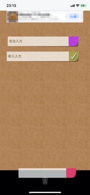 f:id:sumachalle:20201011103611j:plain