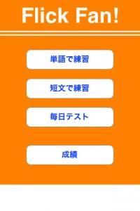 f:id:sumachalle:20201105112519j:plain