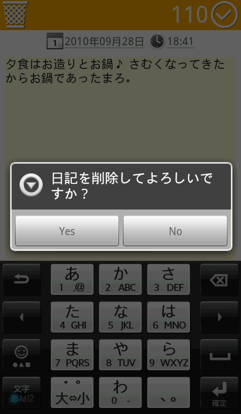 f:id:sumachalle:20201113100759p:plain
