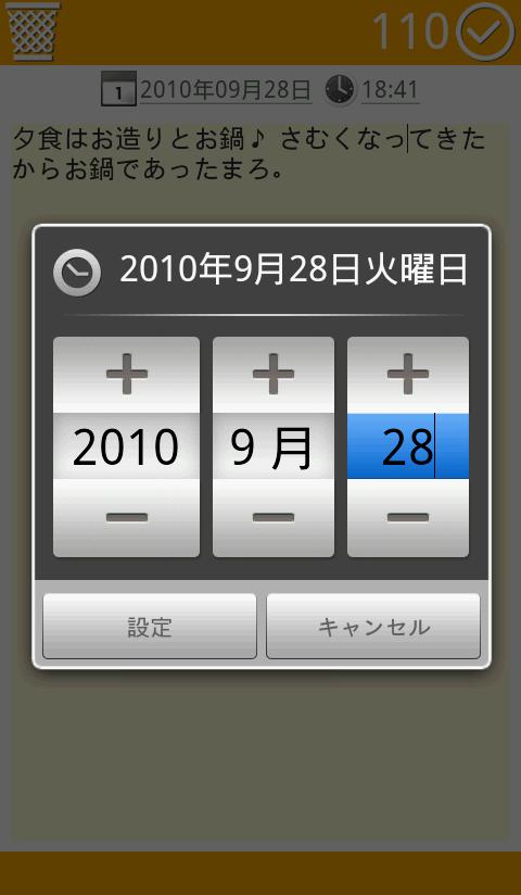 f:id:sumachalle:20201113100829p:plain