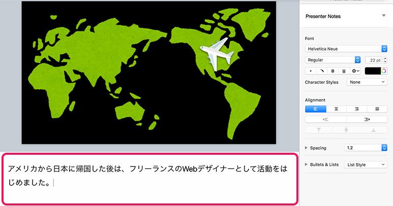 f:id:sumachalle:20210106123515j:plain