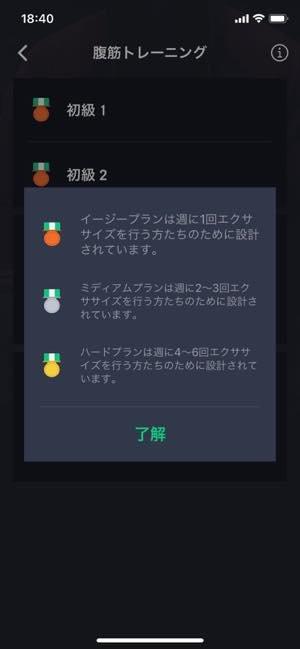 f:id:sumachalle:20210117101936j:plain