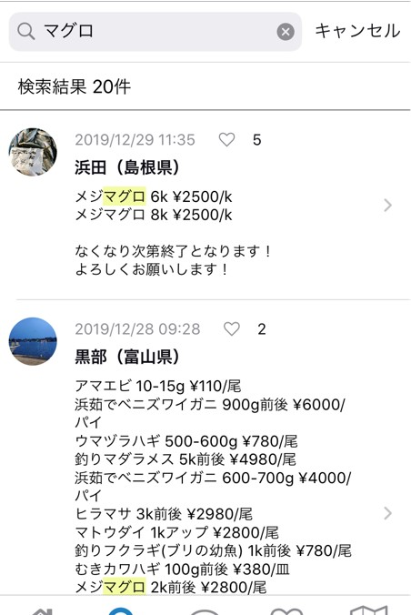 f:id:sumachalle:20210122114857j:plain