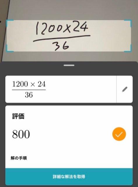 f:id:sumachalle:20210123101348j:plain