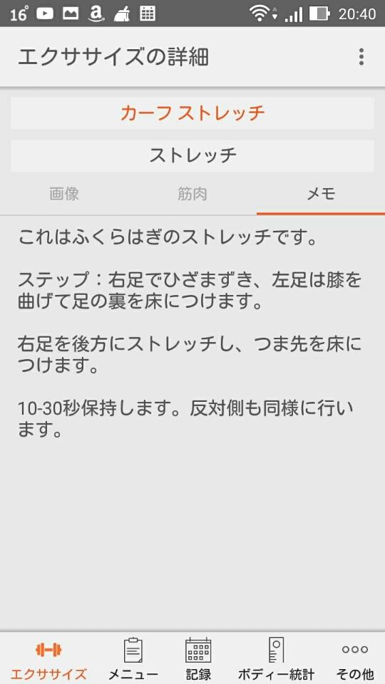 f:id:sumachalle:20210207104635j:plain