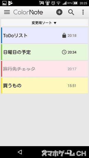f:id:sumachalle:20210212111512j:plain