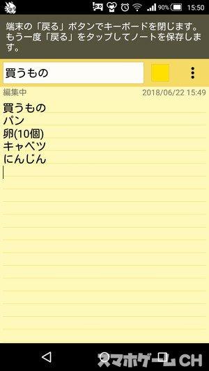 f:id:sumachalle:20210212111614j:plain