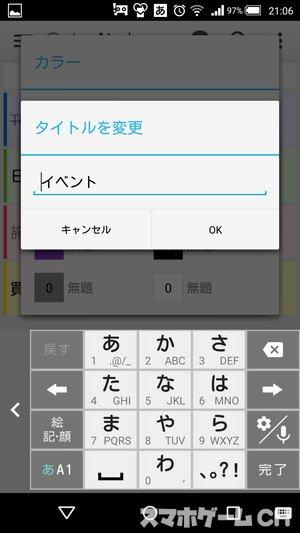 f:id:sumachalle:20210212111924j:plain