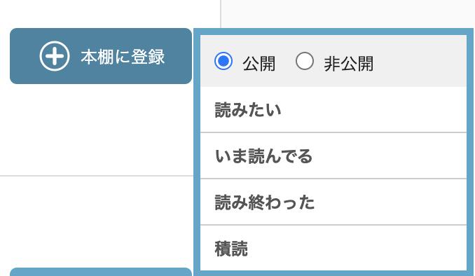 f:id:sumachalle:20210506113053p:plain