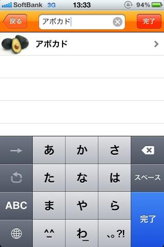 f:id:sumachalle:20210516102256j:plain