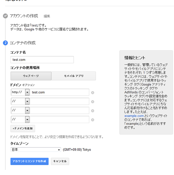 f:id:sumaho-design:20150414162349j:plain