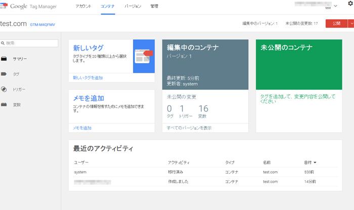 f:id:sumaho-design:20150414171806j:plain