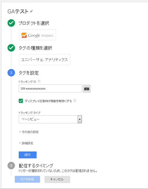 f:id:sumaho-design:20150414172258j:plain