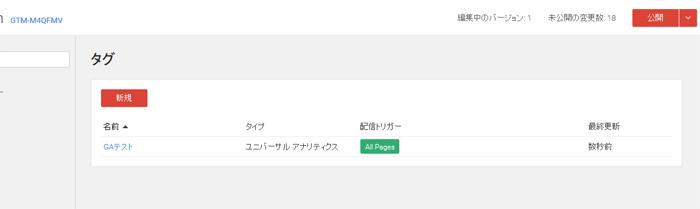 f:id:sumaho-design:20150414172817j:plain