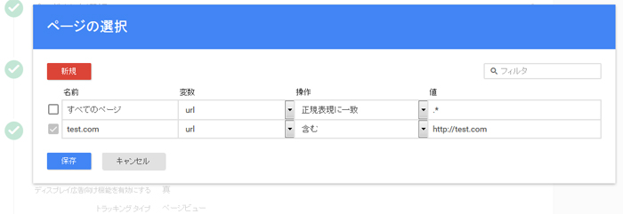 f:id:sumaho-design:20150415112446j:plain