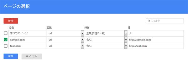 f:id:sumaho-design:20150512171659j:plain