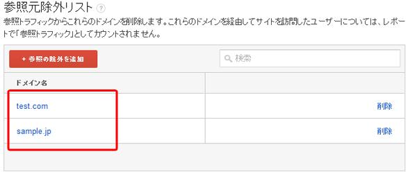 f:id:sumaho-design:20150512182633j:plain