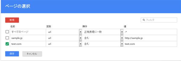 f:id:sumaho-design:20150512184833j:plain
