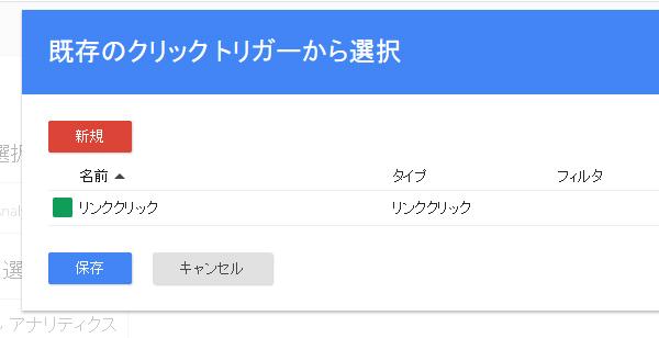 f:id:sumaho-design:20150612140018j:plain