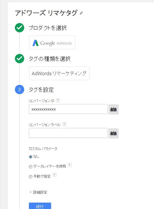 f:id:sumaho-design:20150707035608j:plain