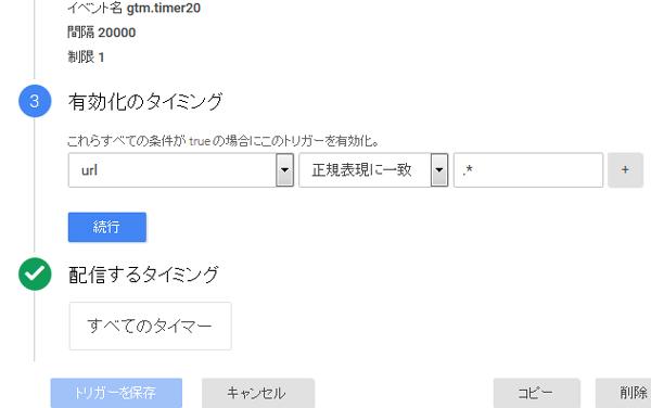 f:id:sumaho-design:20150911133907j:plain