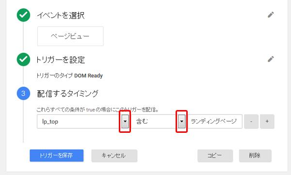 f:id:sumaho-design:20150923041512j:plain