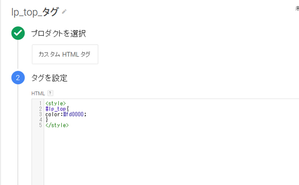 f:id:sumaho-design:20150923041616j:plain