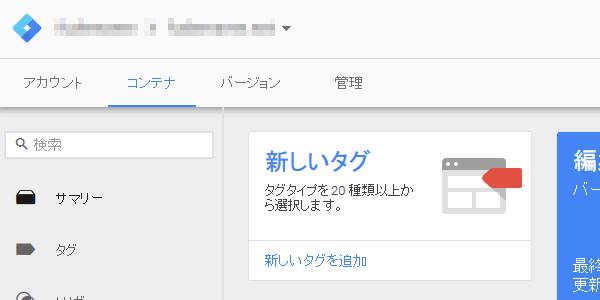 f:id:sumaho-design:20160610161440j:plain