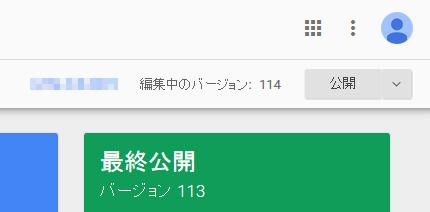 f:id:sumaho-design:20160610161556j:plain